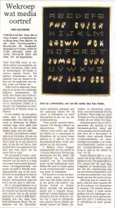 Theo Kleynhans 'Wekroep wat media oortref' Die Burger, 19 September 2006 p10