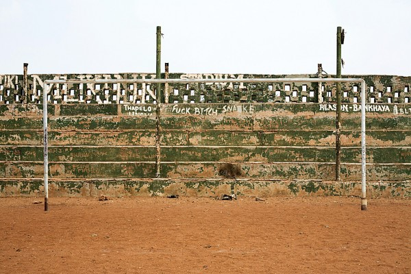 Musina, South Africa (original goalpost) 2009