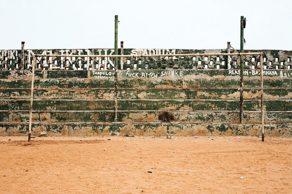 Musina, South Africa (Zimbabwean goalpost) 2009