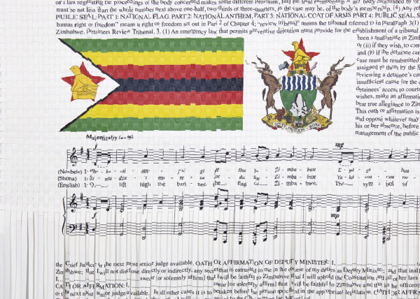 The Zimbabwe Constitution (detail2)