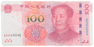 100 RMB 2018