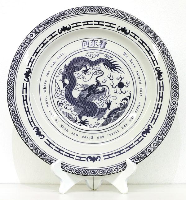 China Plate 2018